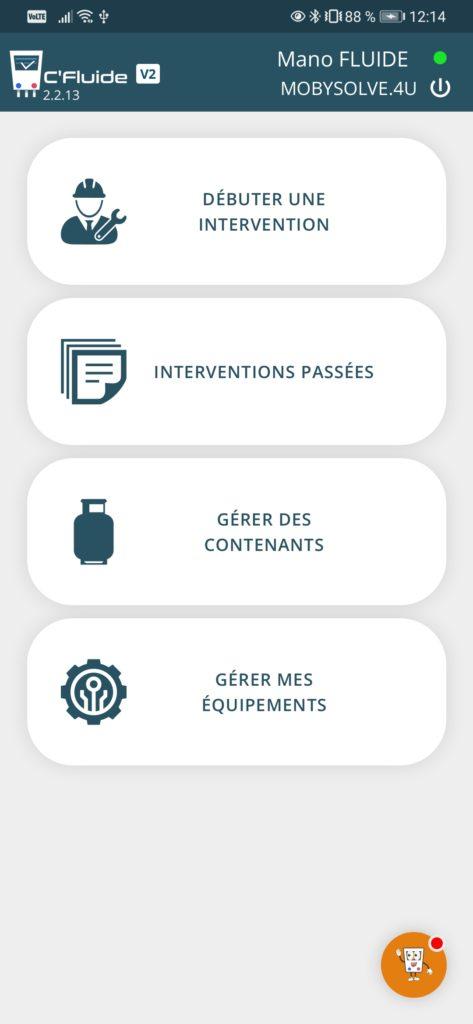 CFluide_Parc-equipement_01
